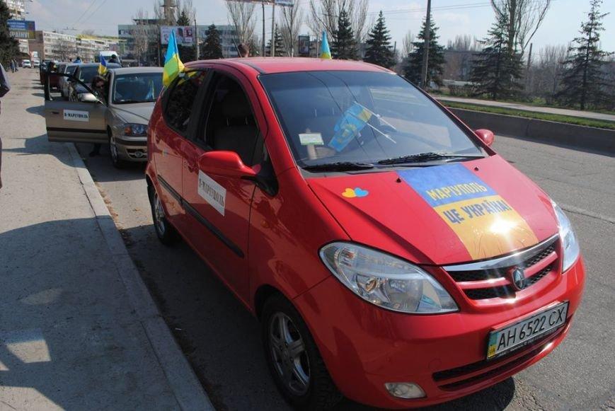 Мариупольцы совершили патриотический автопробег в Запорожье (Фотофакт), фото-1