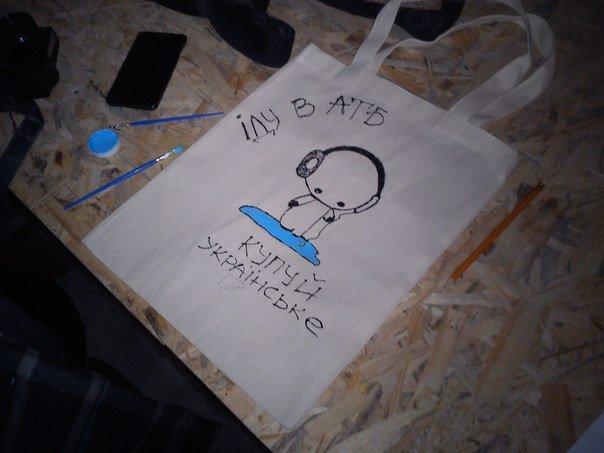 Эко-сумки и футболки hand-maid - скоро на улицах Павлограда (фото) - фото 2