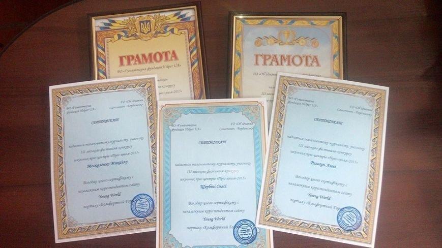 В Бердянске прошел фестиваль-конкурс «Пресс Волна», фото-1