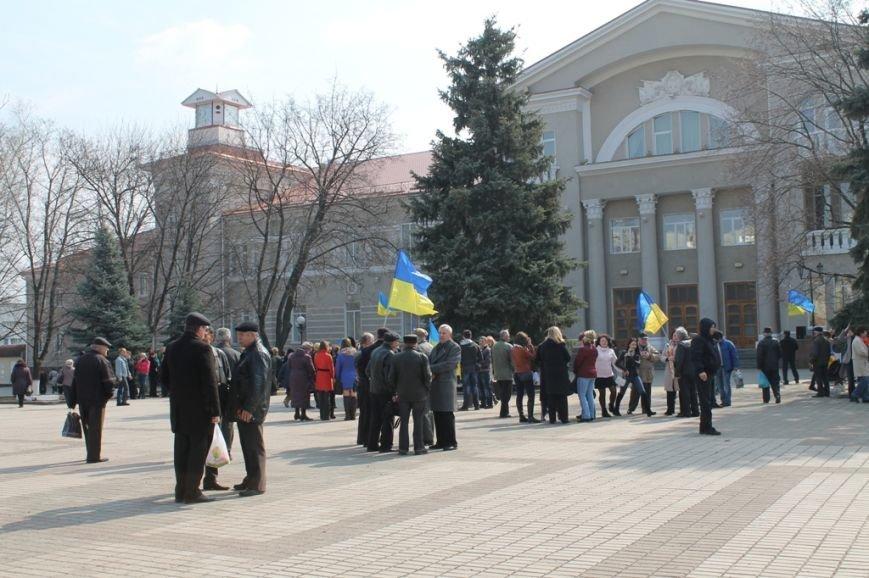 В Артемовске снова митинговали, фото-1