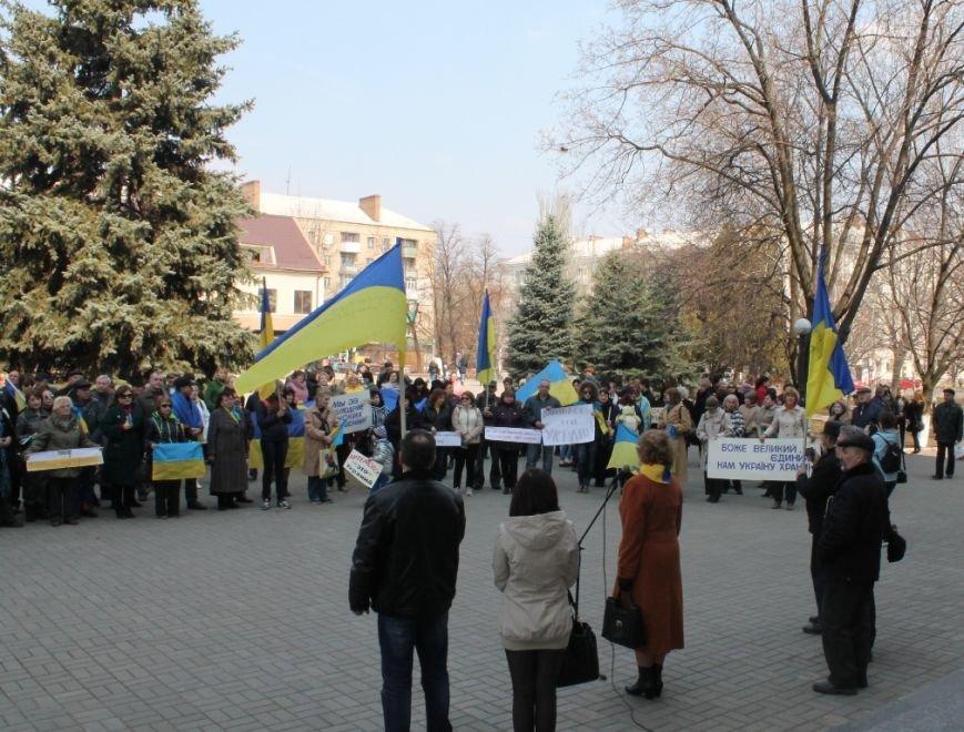 В Артемовске снова митинговали, фото-4