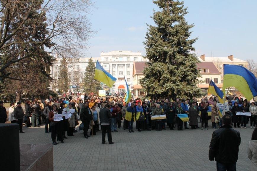 В Артемовске снова митинговали, фото-5