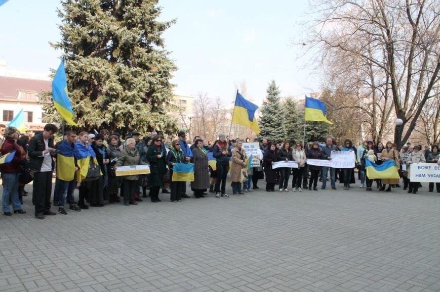 В Артемовске снова митинговали, фото-3