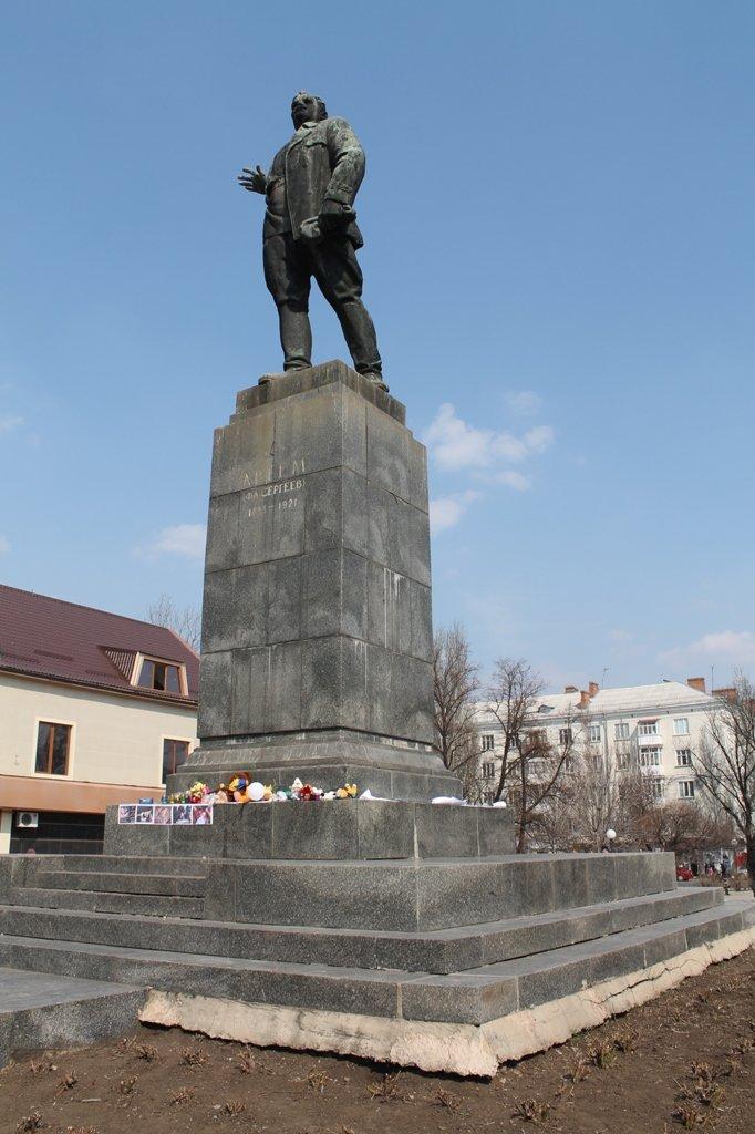 В Артемовске снова митинговали, фото-7