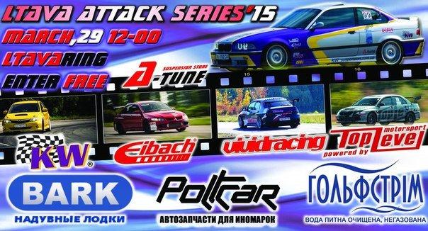 У Полтаві стартує сезон швидкісних перегонів (фото) - фото 1