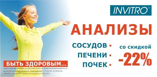 640х315_рус(1)