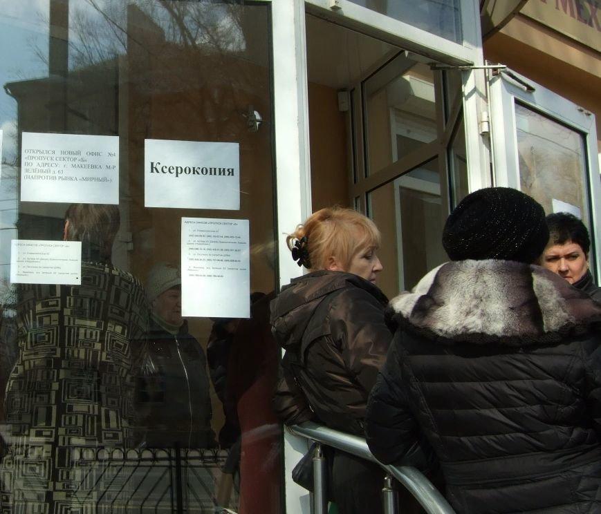 В Донецке оформить пропуск для проезда границы АТО обойдется в 300-400 гривень (ФОТО) (фото) - фото 3