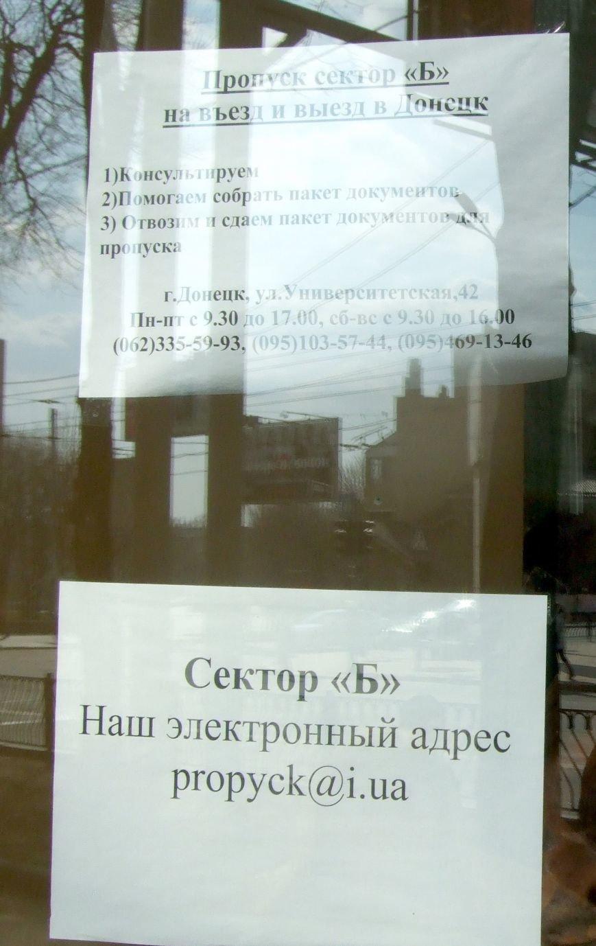 В Донецке оформить пропуск для проезда границы АТО обойдется в 300-400 гривень (ФОТО) (фото) - фото 2