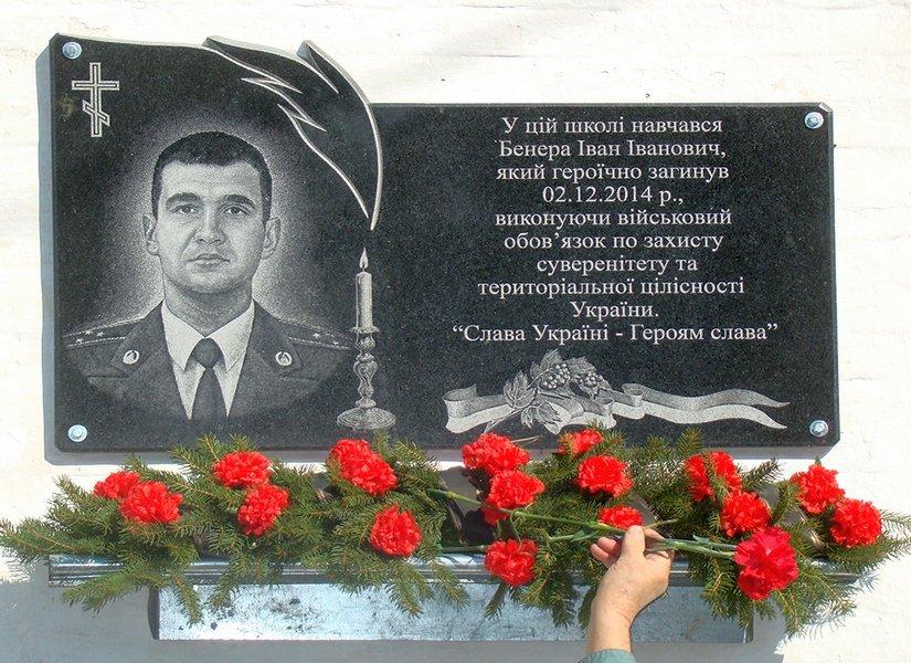 Семье погибшего в зоне АТО николаевского офицера вручили его орден «За мужество» (ФОТО) (фото) - фото 1