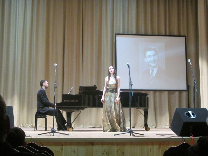 У Житомирі відбувся вечір пам'яті Василя Горностая (фото) - фото 1