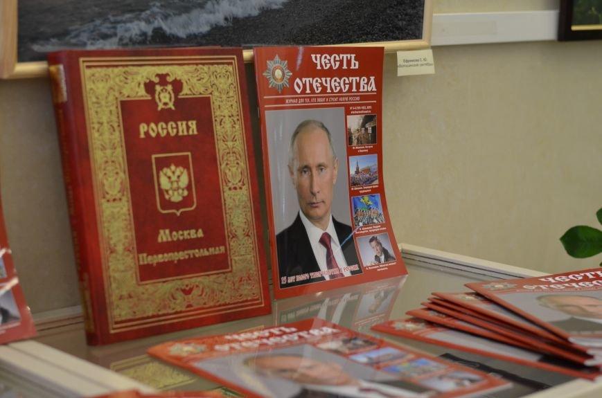 Российский академик купил для крымских библиотек 17 тысяч книг (ФОТО), фото-11