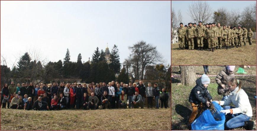 У Львові бійці та волонтери прибрали Митрополичі сади (ФОТО) (фото) - фото 2