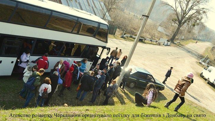 Агенство розвитку Черкащини організувало поїздку для біженців з Донбасу