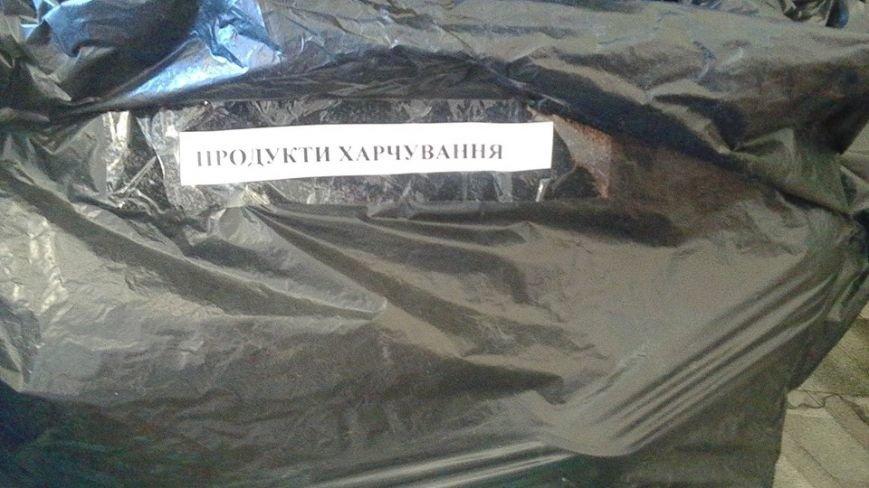 Полтавці зібрали необхідні речі для багатодітної родини переселенців (ФОТО) (фото) - фото 1