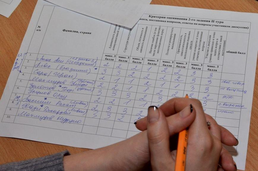 В Симферополе иностранные студенты показали знание русского языка. Лучшие поедут на Всероссийскую олимпиаду (ФОТО), фото-5