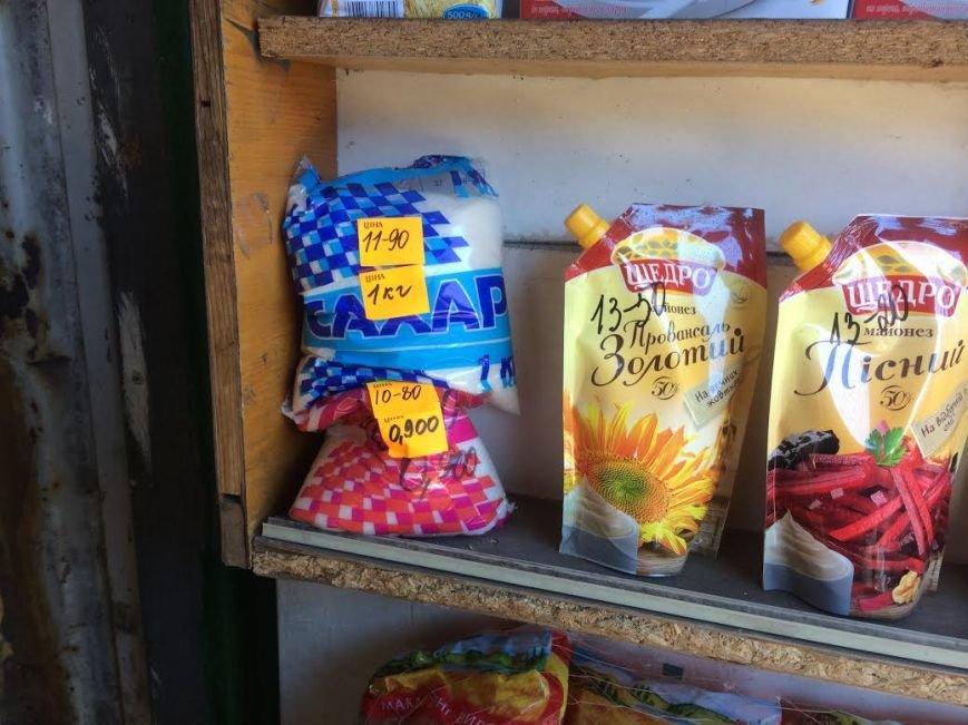 В Мариуполе подешевели  огурцы и селедка, но баклажаны, чеснок и кабачки цены запредельные (Фоторепортаж) (фото) - фото 3