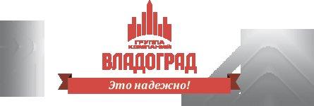 Коммерческая недвижимость от Владограда! (фото) - фото 1