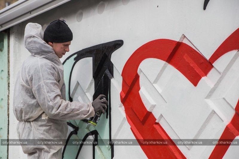 У Харькова появится новый логотип, который разработали граффитчики (ФОТО) (фото) - фото 1