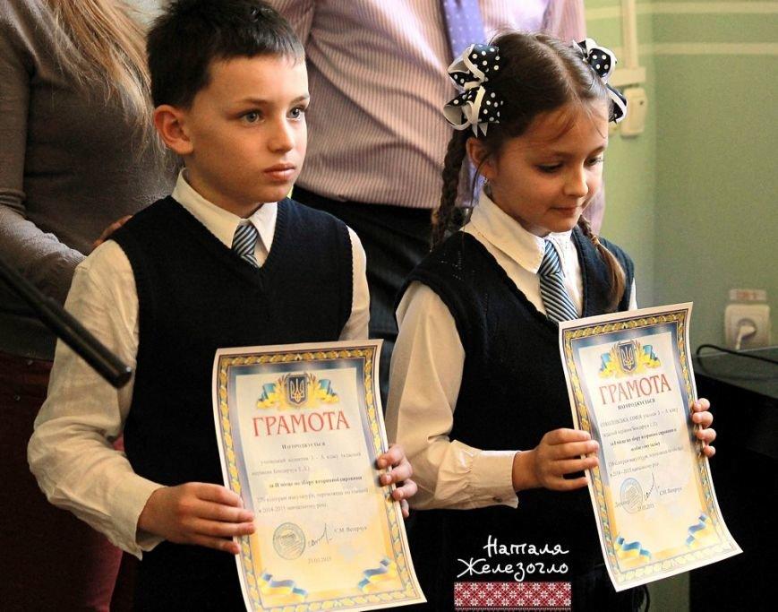 Пример для всех: в  помощь раненому бойцу одесские  школьники  собрали более 6 тонн макулатуры (ФОТО) (фото) - фото 1