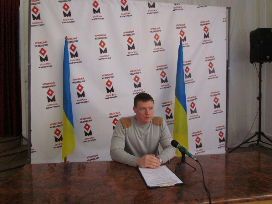Мариупольская рота охраны приняла первых претендентов на довольствие в 5000 гривен (ФОТО+ВИДЕО), фото-1