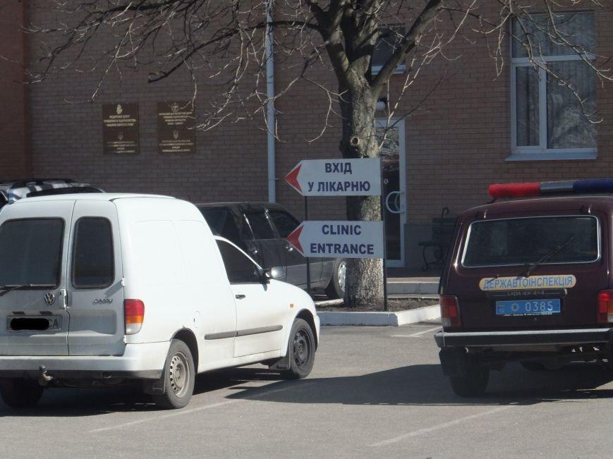 В Кировограде произошло небольшое ДТП, виновник скрылся с места происшествия (фото) - фото 1
