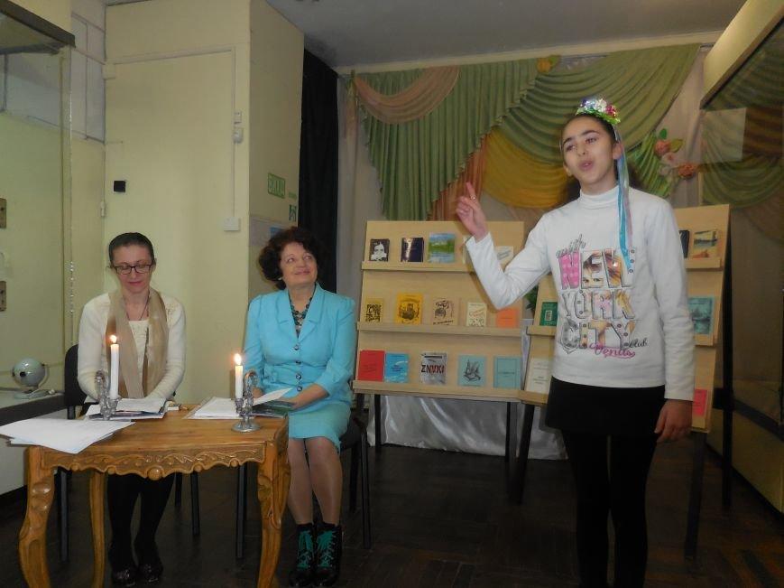 В Красноармейском историческом музее отметили День поэзии (ФОТО) (фото) - фото 2
