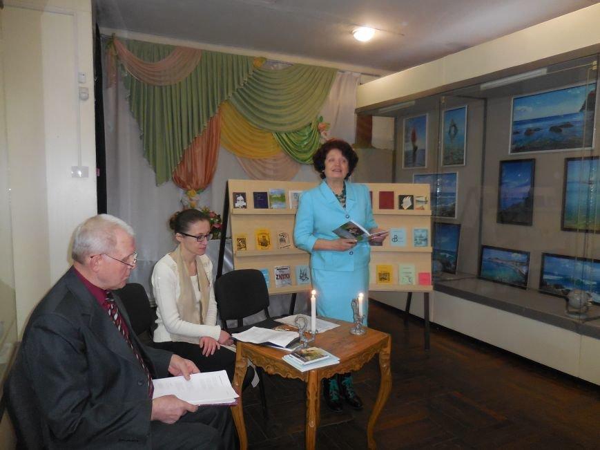 В Красноармейском историческом музее отметили День поэзии (ФОТО) (фото) - фото 1