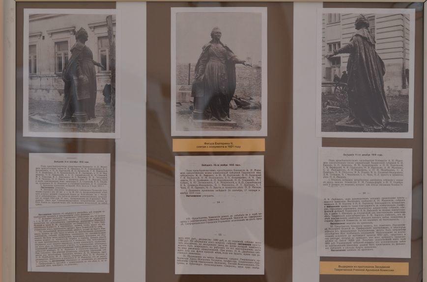 Памятнику Екатерине II в Симферополе быть: скульпторы представили макет (ФОТО), фото-5