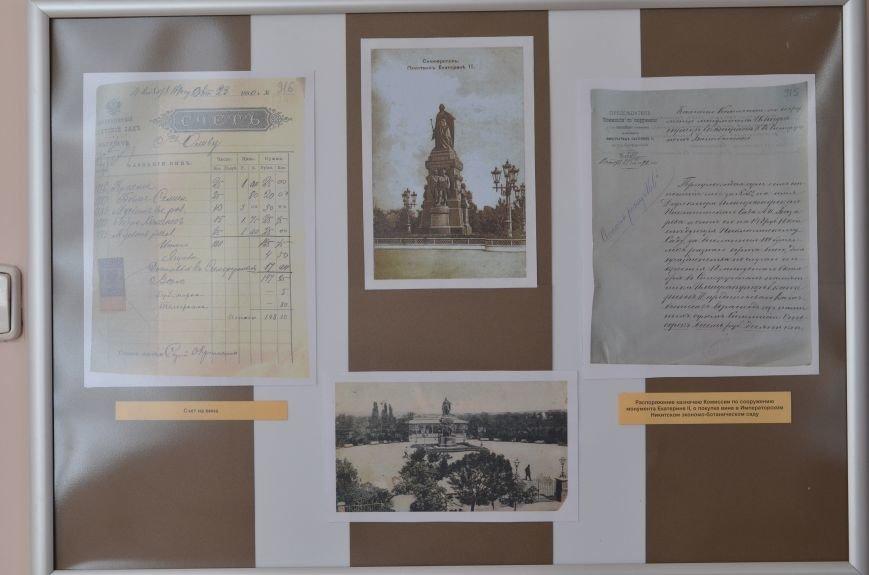 Памятнику Екатерине II в Симферополе быть: скульпторы представили макет (ФОТО), фото-1