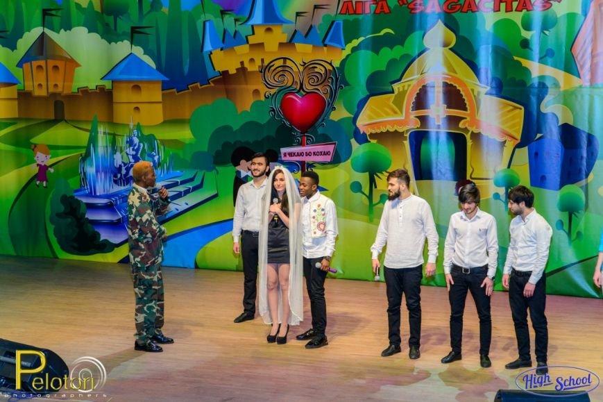 Фестиваль Всеукраїнської благодійної ліги КВК (ФОТО) (фото) - фото 1