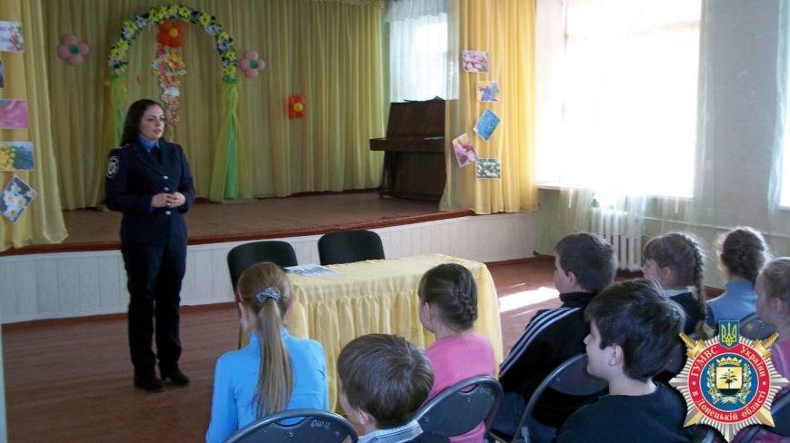 Правоохранители Красноармейска учили детей безопасности (ФОТО), фото-1