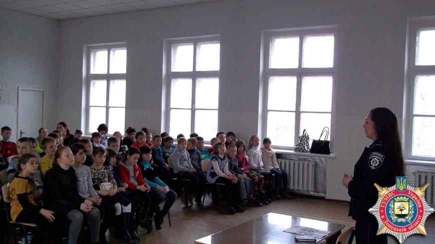 Правоохранители Красноармейска учили детей безопасности (ФОТО), фото-2
