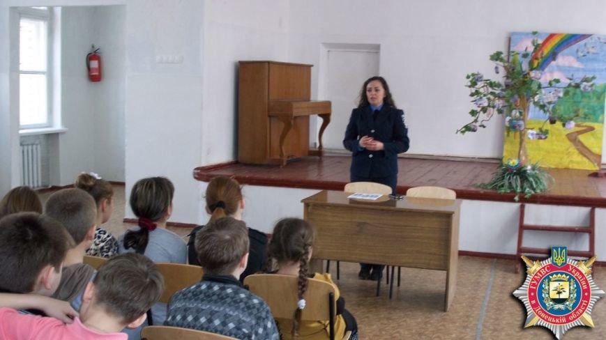 Правоохранители Красноармейска учили детей безопасности (ФОТО), фото-3
