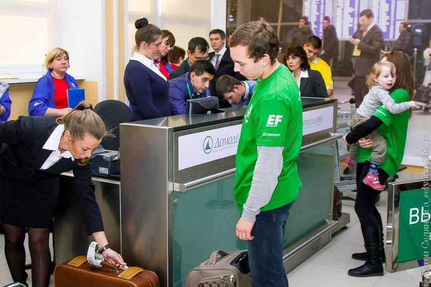В колледже Московия Домодедово состоялся первый в России конкурс World Skills «Сервис на воздушном транспорте» (фото) - фото 1