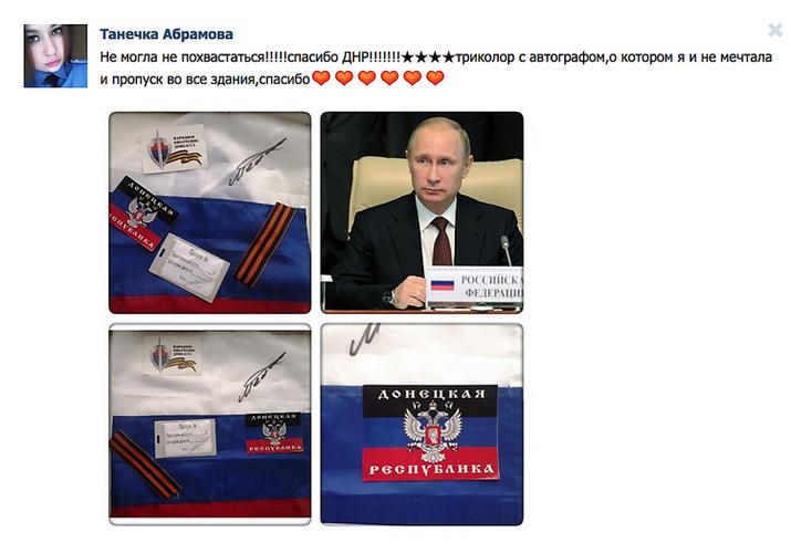 Из МВД уволили сепаратистку, которая участвовала в пророссийских акциях в Одессе (ФОТО) (фото) - фото 1