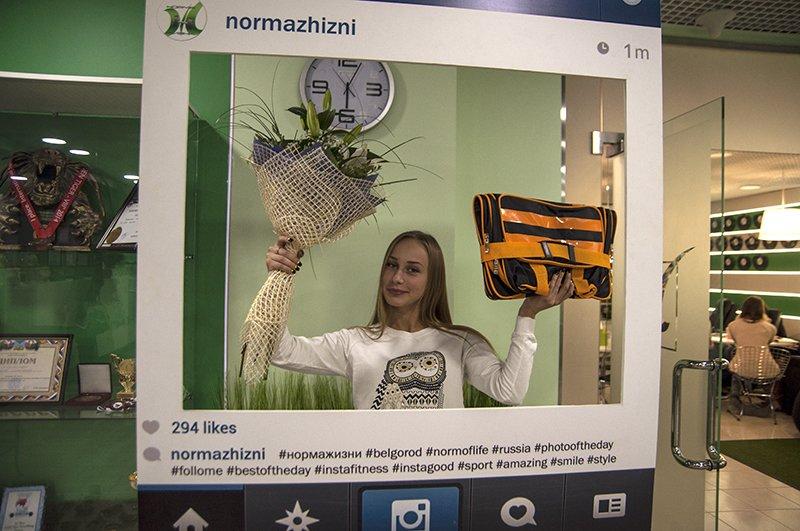 Победительница конкурса «Признайся в любви к спорту через селфи» получила приз от «Нормы жизни» и «Билайна» (фото) - фото 2