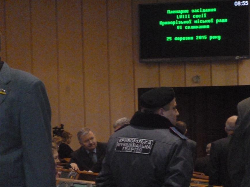 Юрий Вилкул передал всем криворожанам благодарность от мэра Мариуполя за оказанную помощь после теракта (фото) - фото 1