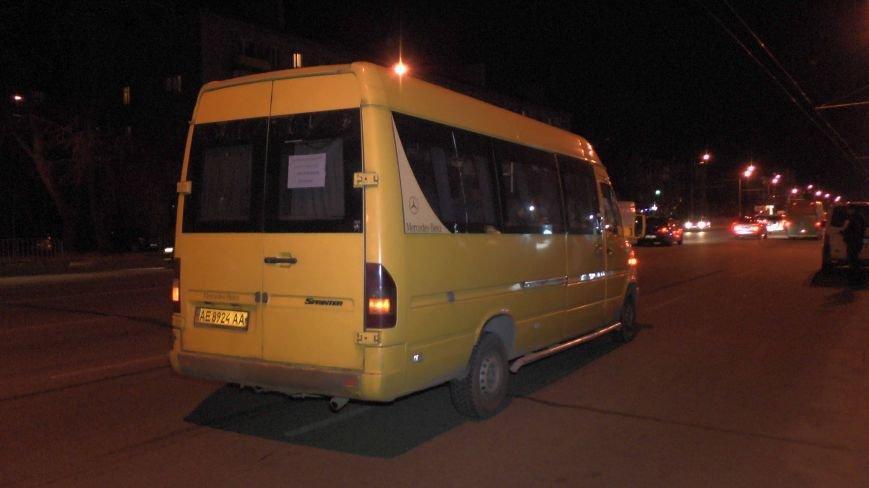 В Днепропетровске произошло ДТП, в котором пострадал пешеход (фото) - фото 1