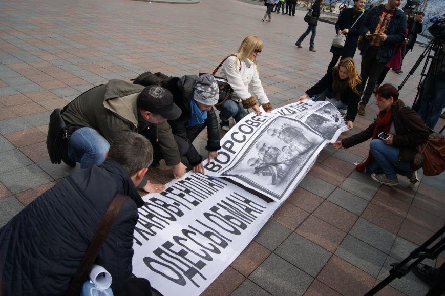 Под Одесской мэрией клеймили сепаратистов и протестовали против Генплана (ФОТО) (фото) - фото 1
