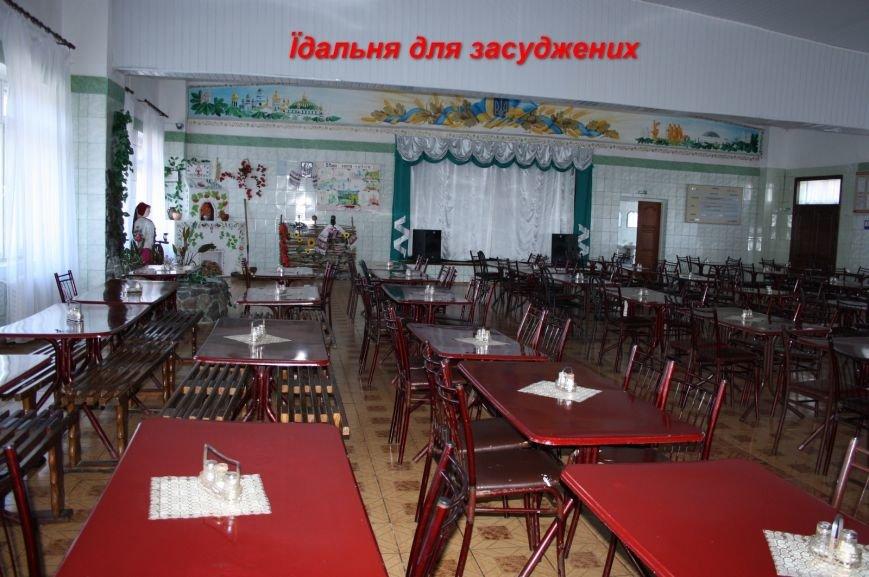 Полтавським журналістам показали реалії життя засуджених (фото) - фото 3