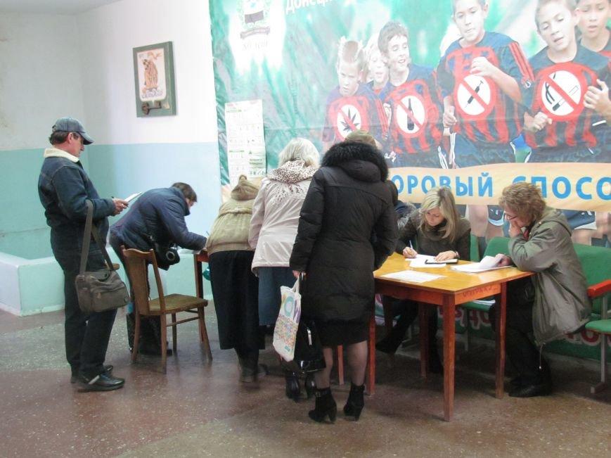 Введение электронных пропусков в зону АТО в Мариуполе сорвано (ФОТО), фото-3
