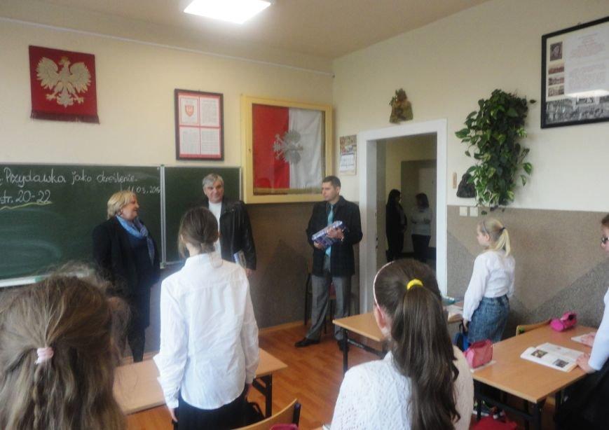 0552.ua Школа