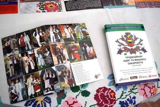 В Ужгороді презентували унікальні листівки зі схемами автентичної вишивки Закарпаття (ФОТО), фото-5