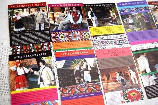 В Ужгороді презентували унікальні листівки зі схемами автентичної вишивки Закарпаття (ФОТО), фото-4