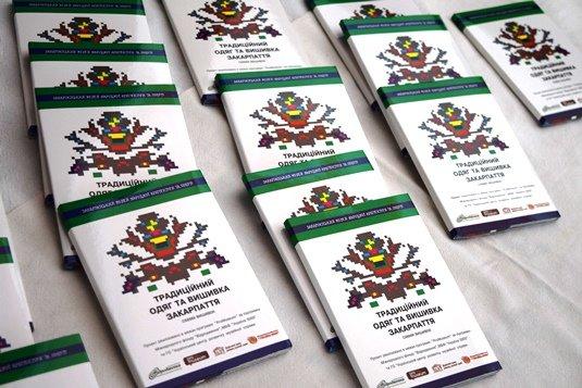 В Ужгороді презентували унікальні листівки зі схемами автентичної вишивки Закарпаття (ФОТО), фото-3