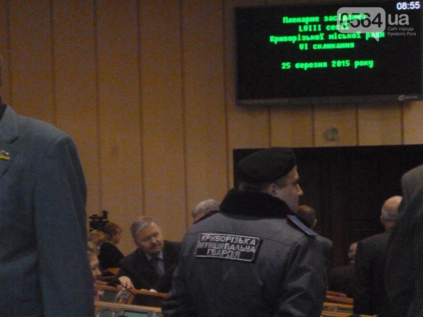 В Кривом Роге: гаишник «убегал» от горожанина, состоялось пленарное заседание горсовета, ОБНОН выявил наркоманские «банки» (фото) - фото 1