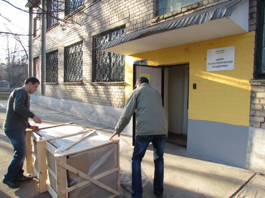 Мариупольский центр психологической помощи детям  получил первую партию мебели (ФОТОФАКТ), фото-4