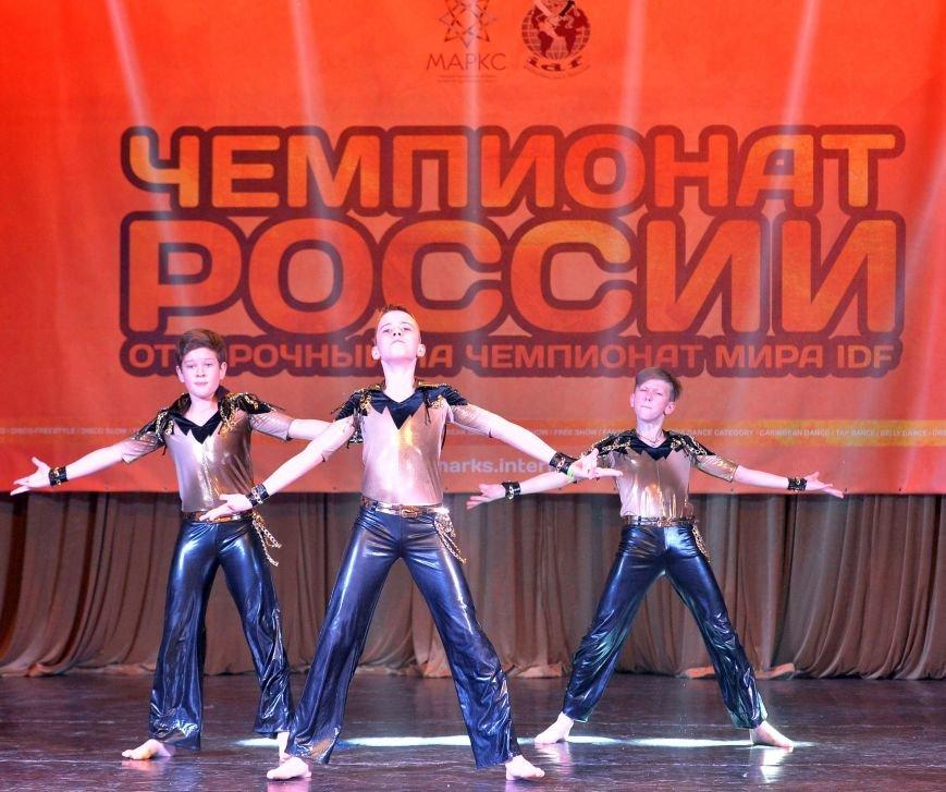 Симферопольцы будут представлять Россию на Чемпионате мира по современным танцам в Италии (ФОТО), фото-2