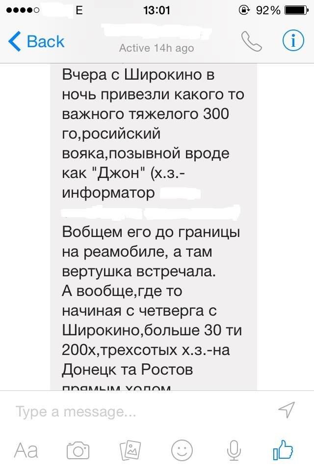 Батальон «Азов» уничтожил российский танк и штаб боевиков «ДНР», фото-1