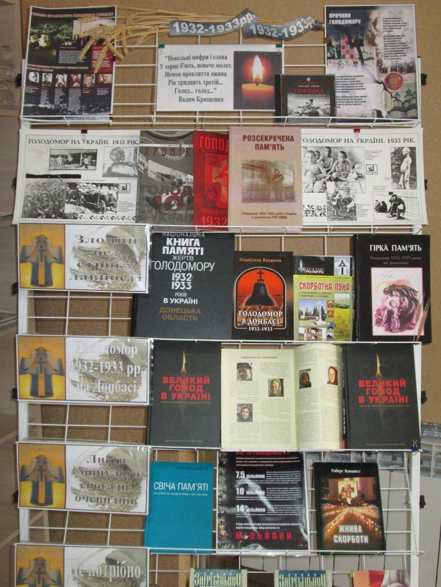 В Димитрове состоялась 3-я историко-краеведческая конференция на тему голодомора, фото-2